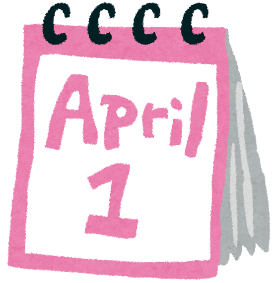 エイプリルフールが誕生日!4月1...
